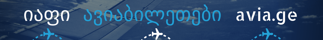 Aviabiltebi Avia.ge