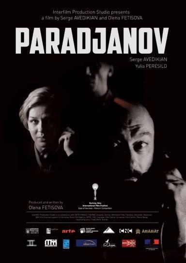 პარაჯანოვი / Paradjanov (ქართულად)